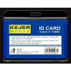 Suport PP-PVC rigid, pentru ID carduri, 105 x 74mm, orizontal, KEJEA - albastru