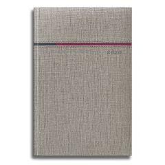 AGENDA DATATA FLASH RO A5, 352 PAGINI, COPERTA DIN PIELE SINTETICA, CULOARE BEJ, MARGINI CULOARE BRONZ, 2020