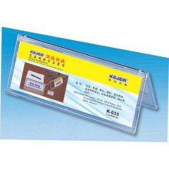 Display nume pentru birou, din plastic, forma A,  75 x 210mm, KEJEA - transparent