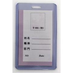 Suport PVC rigid, pentru ID carduri, 55 x 91mm, vertical, 10 buc/set, KEJEA - transparent