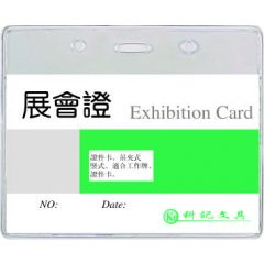 Buzunar PVC, pentru ID carduri, 108 x  70mm, orizontal, 10 buc/set, KEJEA - cristal