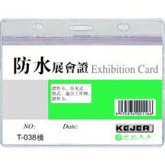 Buzunar PVC, pentru ID carduri, 108 x  70mm, orizontal, 10 buc/set, cu fermoar, KEJEA - cristal
