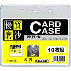Buzunar PVC, pentru ID carduri,  85 x  55mm, orizontal, 10 buc/set, KEJEA - transparent mat