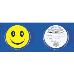 Ecuson plastic KEJEA - Smile, forma rotunda , cu ac si clips, D55mm