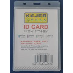 Suport PP water proof, pentru carduri,  91 x 128mm, vertical, 5 buc/set, KEJEA - transparent