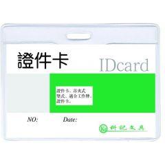 Buzunar PVC, pentru ID carduri,  95 x  58mm, orizontal, 10 buc/set, KEJEA - cristal