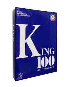 Hartie alba copiator, A4, 70gr,/mp, KING 100